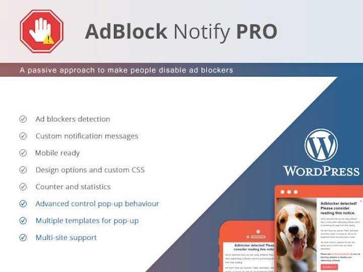 adblock-notify-pro