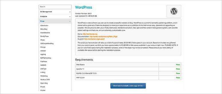 Fantastique WordPress